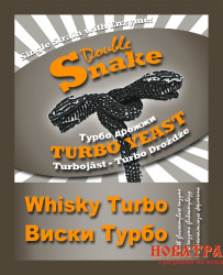 Турбо дрожжи Double Snake Whisky Turbo, 73гр.