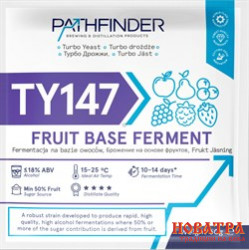 Турбо дрожжи Pathfinder Fruit Base Ferment 120 гр